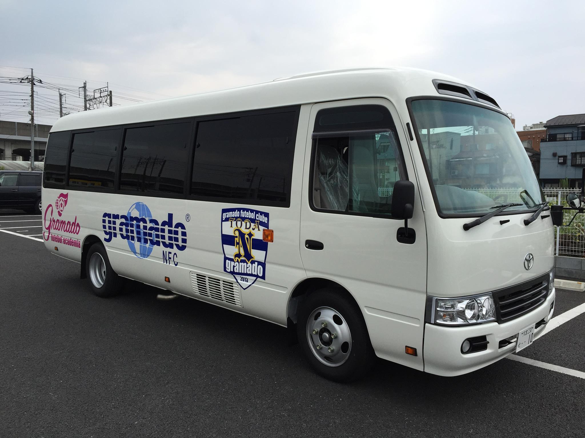 グラマード専用バス